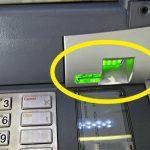 مراقب باشید شی ای جلوی ورودی شما و عابر بانک نباشد