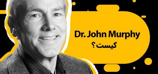 جان مورفی | تحلیل تکنیکال | تحلیل | اپلیکیشن فانوس | تحلیل کدال بورس | بورس
