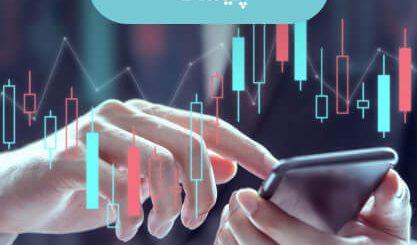 صندوق سرمایه گذاری | بازار بورس | سرمایه گذاری | سبدگردانی | سهام